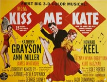 Kiss Me Kate lobby card